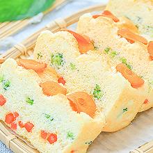 蔬菜海绵蛋糕
