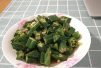 蒜炒秋葵的做法