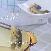 宝宝泥鳅粥的做法图解3
