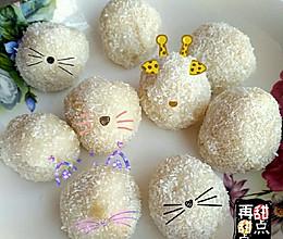 水果糯米糍的做法