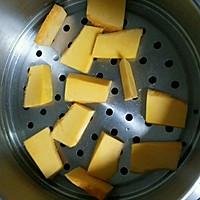紫薯馅南瓜面包的做法图解1