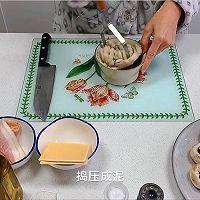 芝士培根芋泥烤口蘑—快手小食系列的做法图解4