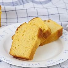 原味磅蛋糕