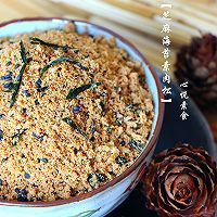 豆渣好去处—芝麻海苔素肉松的做法图解5