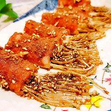 #太太乐鲜鸡汁玩转健康快手菜#培根金针菇卷
