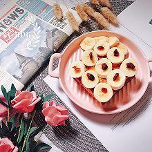 元气快手早餐|蔓越莓花生酱流心西多士#百变莓小姐#
