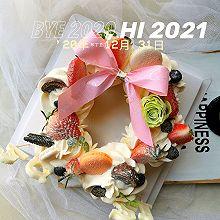 #豆果10周年生日快乐#花环纸杯蛋糕