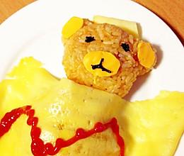 睡眠熊蛋包饭~的做法