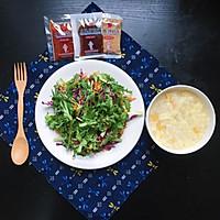 夏日减肥沙拉#丘比沙拉汁#的做法图解7