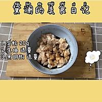㊙️秘制咖喱鸡肉饭,好吃到舔盘子 #美食视频挑战赛#的做法图解7