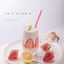 草莓奶昔,既要美味也要颜值