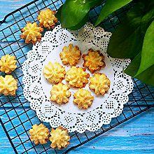 #秋天怎么吃#椰香曲奇饼
