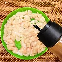 香菇滑鸡粥的做法图解3