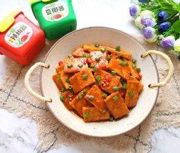 #一勺葱伴侣,成就招牌美味#酱烧香豆腐的做法