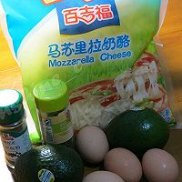 芝士鸡蛋烤牛油果 #百吉福芝士力量#的做法图解1