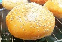 汉堡胚子的做法