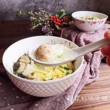 上海三鲜小馄饨#馅儿料美食,哪种最好吃#