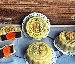 蛋黄红豆蓉月饼,低筋粉版的做法
