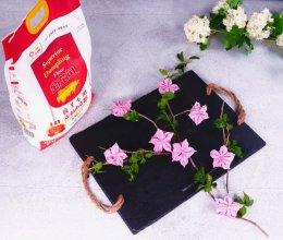 春色袭人樱花饺子的做法