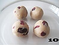 栗蓉蔓越莓冰皮月饼的做法图解10