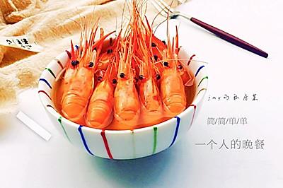 盐水虾~~简单好滋味