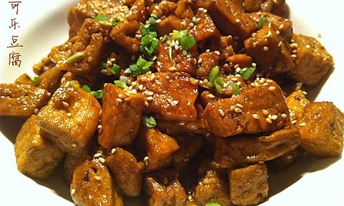 可乐豆腐的做法