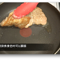 私味食光[日式照烧鸡排]第九集的做法图解9