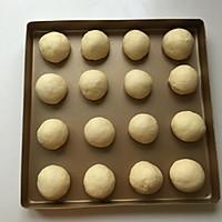 泡浆小餐包的做法图解3