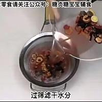 宝宝养生餐系列~酸梅汤的做法图解2