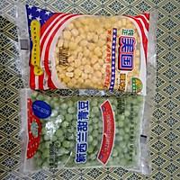 创意菜–紫甘蓝松仁玉米的做法图解1