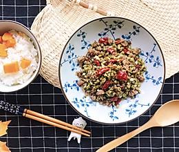 肉末酸豇豆(下饭菜)的做法