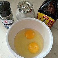 【果子木】鲜嫩鸡蛋羹_妈妈的味道+#花家味道#的做法图解1