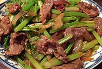 芹菜蚝油牛肉的做法