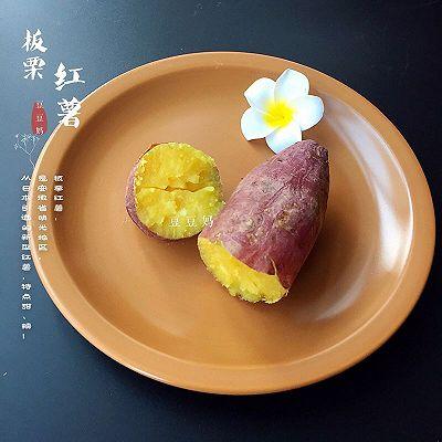 烤红薯烤箱版