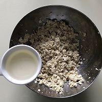 减脂吃❗关晓彤同款低卡无米寿司❗超饱腹❗的做法图解5