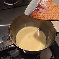 北海道牛奶糖 简单的做法图解3