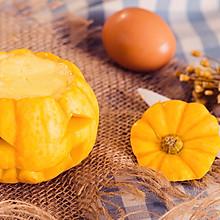 精致可爱的小甜点:南瓜蒸蛋 | 居元素