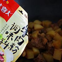 大喜大牛肉粉-萝卜烧牛肉的做法图解8