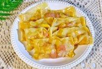 #元宵节美食大赏#鲜香多汁好吃不胖番茄鸡蛋蒸包的做法