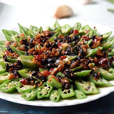 蒜蓉豆豉蒸秋葵
