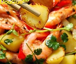 干锅鲜虾土豆的做法