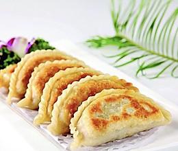 #馅儿料美食,哪种最好吃#韭菜盒子的做法