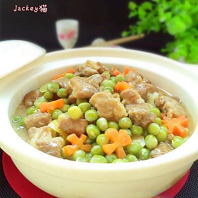 #菁选酱油试用之豌豆焖排骨