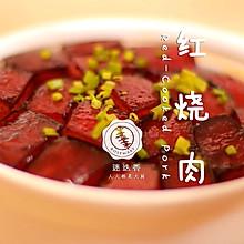 迷迭香美食| 五花肉的第一种打开方式