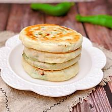#馅儿料美食,哪种最好吃#青椒火腿饼