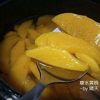 #夏天夜宵High起来!#糖水黄桃的做法图解5