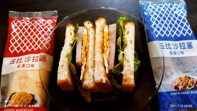 #丘比三明治#火腿三明治的做法