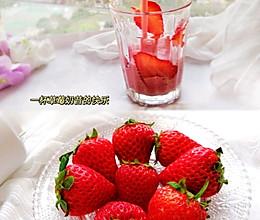 冬日里的小美好一杯草莓奶昔的快乐的做法
