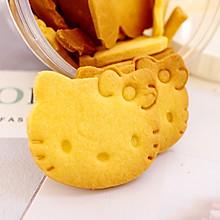 #钟于经典传统味# 卡通黄油饼干