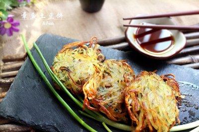 章鱼土豆饼